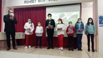 Görele'de ''İstiklal Marşımızı Güzel Okuma Yarışması''